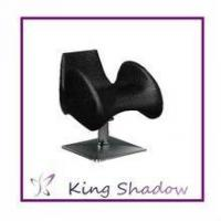Buy cheap 2014 hot selling hair cutting salon chair barber chairs hair salon manufacturer 2673A from wholesalers