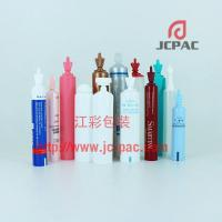 13mm, 16mm, 19mm Twist off tube, Sample Tube Package, Trial Package Tube, One Time Used Tube Manufactures