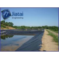 China HDPE pond liner on sale