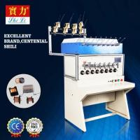 Automatic twisted winding machine Manufactures