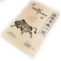 Chinese Calligraphy Brush Ink Writing Sumi Paper / Xuan Paper / Rice Paper, 14.5 x 10 Inch Manufactures