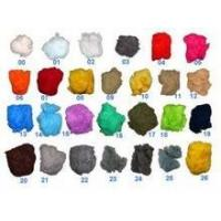 Regenerated color flame retardant polyester staple fiber PSF in stock Manufactures