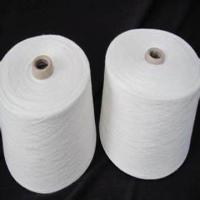 Flame retardant polyester FDY yarn, SD 50D-300Dtant fire proof 32S ring spun Manufactures