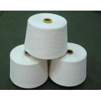 China Flame retardant polyester yarn fire resistant fire proof 32S ring spun on sale