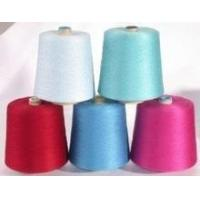 Dope dyed flame retardant polyester yarn fire resistant fire proof 32S ring spun Manufactures