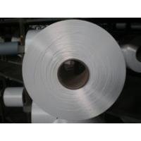 Dope-dyed hollow cross section warm polyester yarn, DTY yarn Manufactures