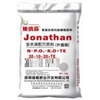 JONATHAN Water Soluble Fertilizer:JONATHAN 20-10-20+TE Manufactures