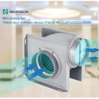 Buy cheap Wholesale vertical duct sirocco fan manufacture(DPT15-33) from wholesalers