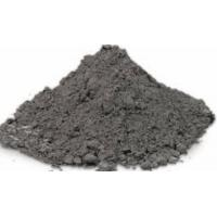 Buy cheap Metal materials Spherical Tungsten Powder from wholesalers