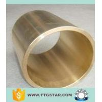 China Large Diameter thick wall Brass Tubing on sale