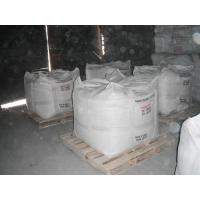 China Barium chloride Tons of bags of barium chloride on sale