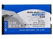 Quality C-S2 Cell Phone Battery for Blackberry for sale