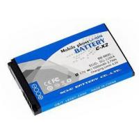 Buy cheap C-X2 Cell Phone Battery for Blackberry from wholesalers