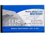 BH6X Cell Phone Battery for Motorola Manufactures