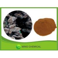 Contact Now High purity Agaric Powder/Black Fungus Powder Manufactures