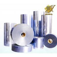 China PET/APET film in roll on sale