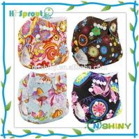 Buy cheap Printed PUL All In Two Cloth Diaper from wholesalers
