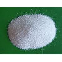 China fertilizer Potassium Carbonate wholesale