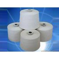 China Ring Series 7 ~ 60 yarn and thread Product  Products wholesale