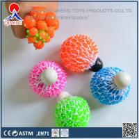 China Foam Clay-putty-slime  Spiky Mesh Squish Ball on sale