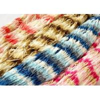 China Huaqi Dyeing(23) Product name: Fancy Yarn wholesale