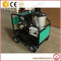 China Industrial Equipment Mobile car wash machine on sale