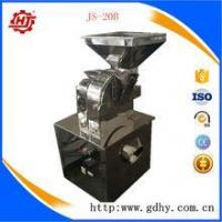 China JS-20B China agent small stainless steel tea leaf grinding machine with water cooling system on sale