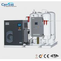 Buy cheap Oil Free Air Compressors from wholesalers