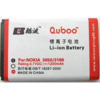 China Mobile Phone Battery BL-5C on sale