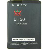 China Mobile Phone Battery Motorola battery for A1200 on sale