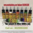 Tattoo Equipments colours Manufactures