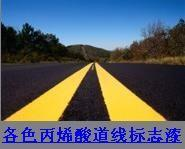 All kinds of bingxisuan way line mark paint Manufactures