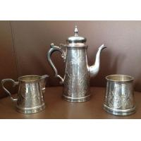 Buy cheap Antique/Vintage Ornate Coffee Pot, Jug & Sugar Bowl, Engraved Silver Plated from wholesalers