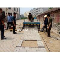 Buy cheap Hot selling New Design Gaifeng Brand paving brick laying machine for 1.8m width road from wholesalers