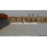 Buy cheap GF-4.5 tiger stone brick laying machine price from wholesalers