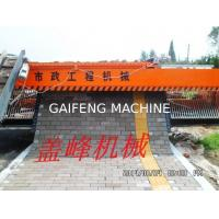 Buy cheap GF-4.5 Gaifeng Brand China 4.5m tiger stone machine from wholesalers