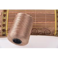 Polyester Thread For Bamboo Mat Manufactures