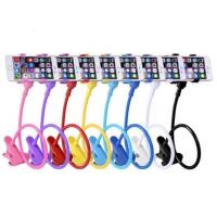 Buy cheap Mobile Phone Accessories from wholesalers