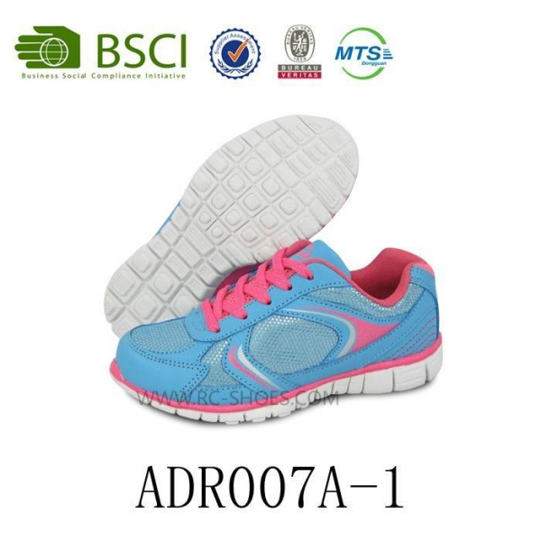 Quality 2017 New Style Colorful Kids' Running Shoes for Kids Training Shoes for sale
