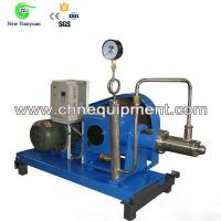 Buy cheap 10MPa Outlet Pressure Large Flow Range Cryogenic Liquid Pump from wholesalers