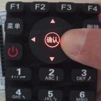 Buy cheap Backlit Keypad with PU Coating from wholesalers
