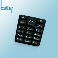 Buy cheap Laser Key Pad from wholesalers