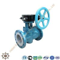 PLV-08 PFA Lined Plug Valve with Worm Gear Manufactures