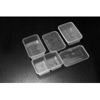 Buy cheap 1000ml PP Square Plastic Container For Take Away from wholesalers