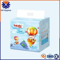 China Price Of Best Cheap Eco Friendly Disposable Nappies on sale