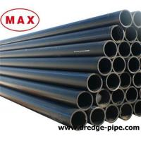 China Water Supply PE Pipe,Poly Pipe,HDPE Pipe on sale