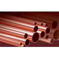 Red Copper Tubing (Red Copper Tube ,Red Copper Pipe) Manufactures