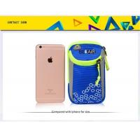 Buy cheap Armband Pocket for Keys and Phone Wthile Running from wholesalers