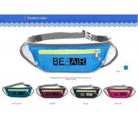 Buy cheap Funny Waist Running Pouch Pack Bag for Runners from wholesalers