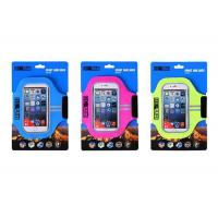Buy cheap Sport Running Phone Holder Armband from wholesalers